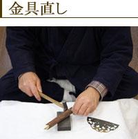 お仏壇の洗濯・洗い--解体