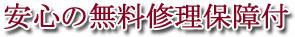 数珠(京念珠)の通販・販売