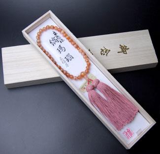 女性用数珠(京念珠)縞瑪瑙共仕立の通販・販売