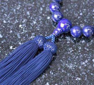 男性用数珠(京念珠)ラピスラズリ(瑠璃)仕立の通販・販売