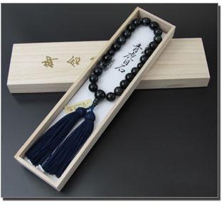 男性用数珠(京念珠)青虎目石/共仕立の通販・販売