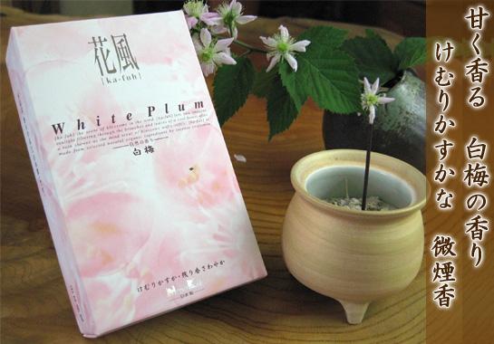 線香 日本香堂 花風・白梅の香り 通販・販売