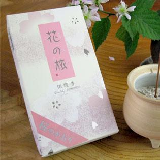 線香 花の旅・桜の香り 通販・販売