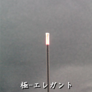 線香 奥野晴明堂 極-エレガント カトレアの香り 通販・販売