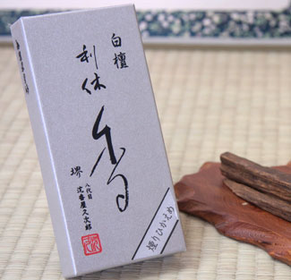 線香 利休香・白檀の香り 通販・販売