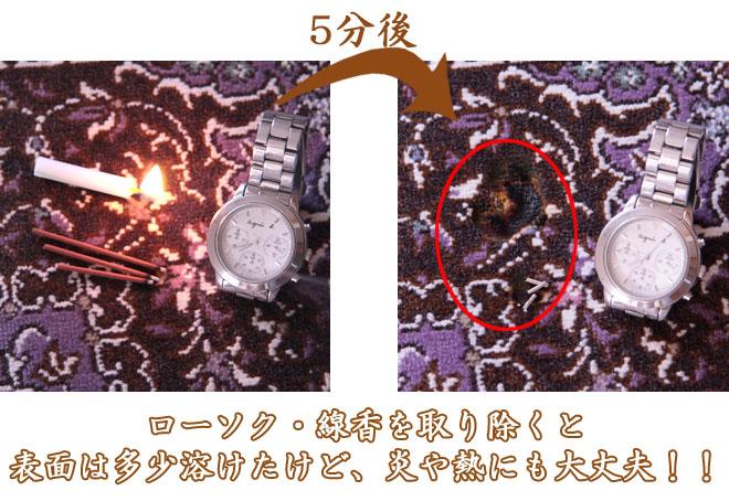 難燃素材の防火安全カーペットの通販