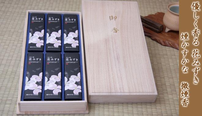 お供え用線香/進物線香 花の旅・一葉セットの通販・販売